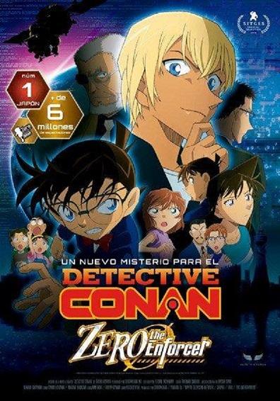 DETECTIVE CONAN: EL CASO ZERO V.D.C