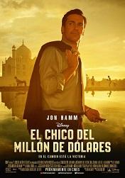 EL CHICO DEL MILLON DE DOLARES DIGT