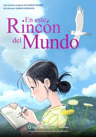 EN ESTE RINCON DEL MUNDO