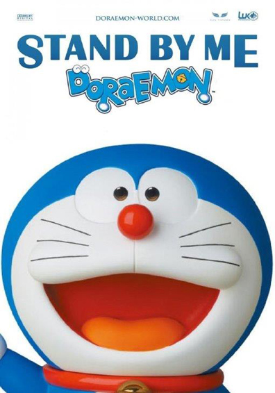 STAND BY ME DORAEMON DIGT