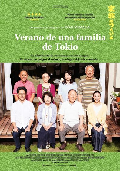VERANO DE UNA FAMILIA DE TOKIO V.O.S