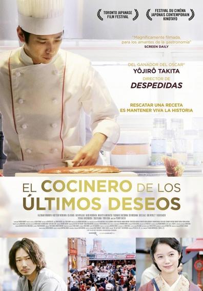 EL COCINERO DE LOS ULTIMOS DESEOS