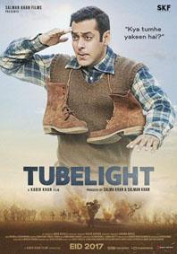 tubelight.jpg